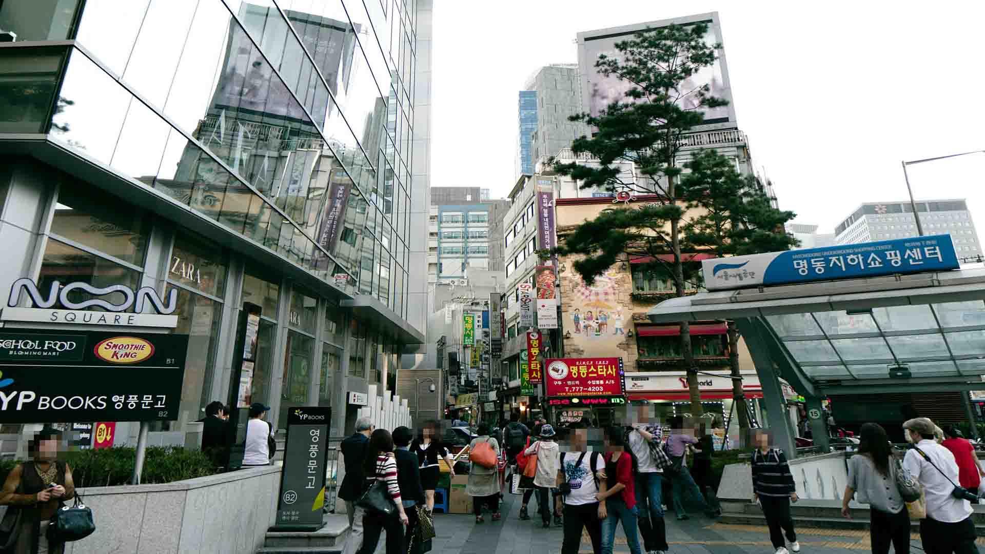 【軍資金など】韓国のカジノ らくらく攻略ガイド